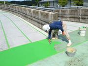 スポーツ複合施設様通用路滑り止め施工