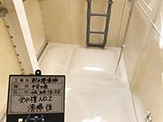 病院医療施設の貯水槽清掃